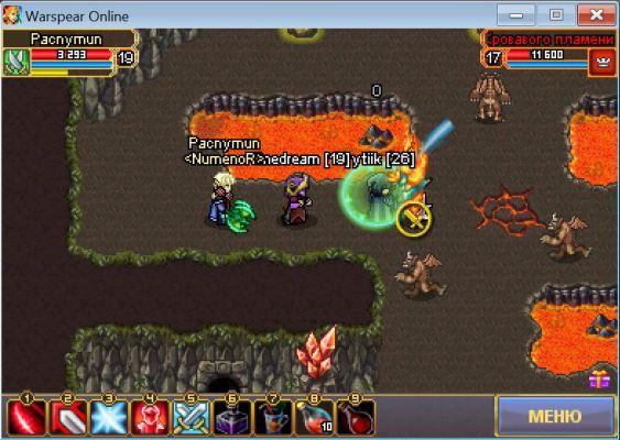 Игроки фармят Джина Кровавого пламени.