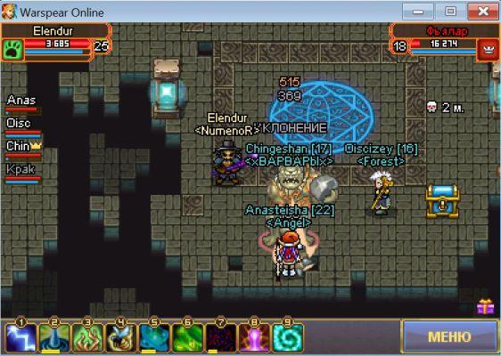 Пати игроков сражаются с боссом Фьялар.