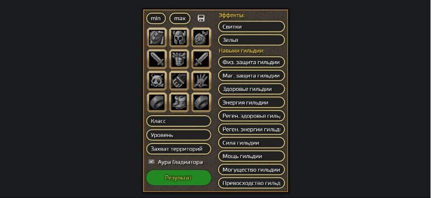 База знаний - калькулятор