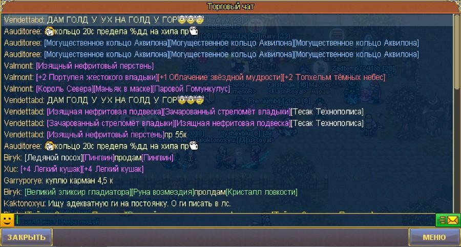 Торговля 1_mini