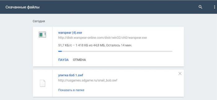 Загрузка дистрибутива игры в браузере Google Chrome.