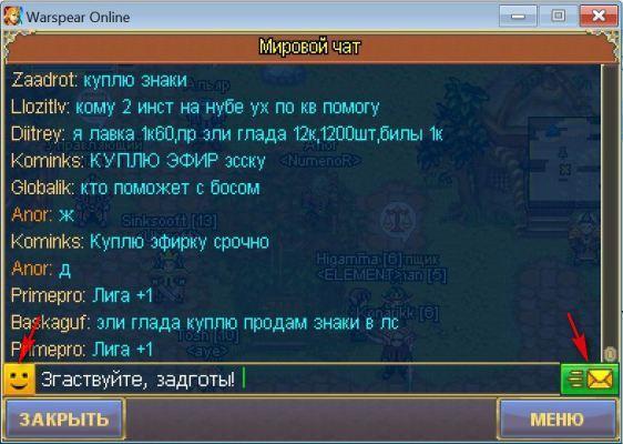 Набор сообщения в игре Варспир