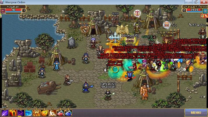 Хранители атакуют штандарт легионеров на Западной стоянке караванов.