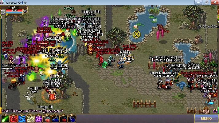 Легионеры пробиваются через Скалистые предгорья, атакуя стратегически важный проход двумя большими отрядами.